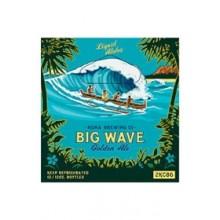 KONA BIG WAVE 4.4° - KEYKEG 30L